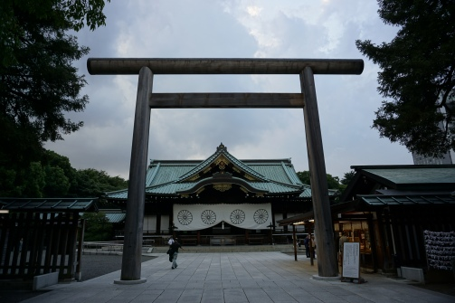 The Yasukini Shrine