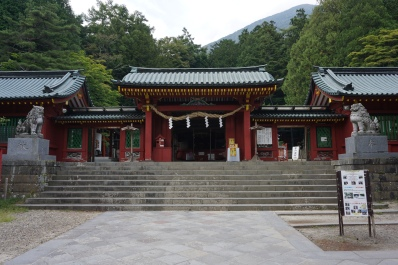 Nikkofutarasan Shrine