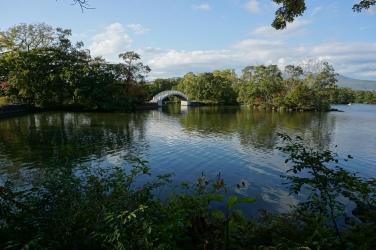 Onuma Park