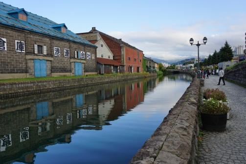 Otaru's famed canal