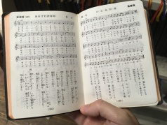 Japanese Hymnal