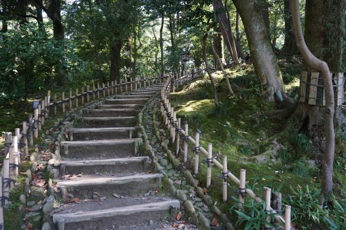 The stairs up to the main part of Kenrokuen Garden