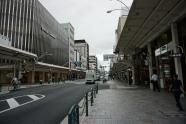 Modern, Central Kyoto