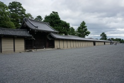 Kyoto Imperial Palace Entrance