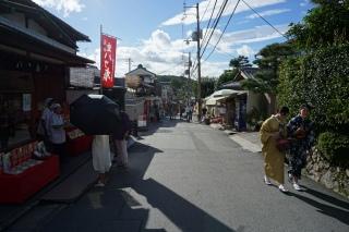 Leaving Ginkakuji Temple
