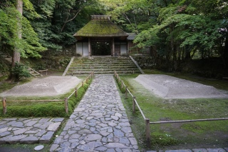 Honen-in Temple