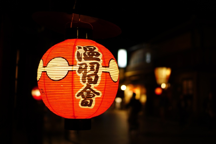 Lanterns in the geisha district