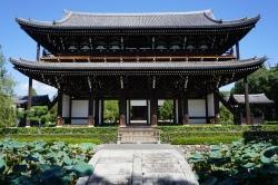 Tofukiji's Sanmon Gate
