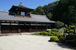 Kainsando Hall