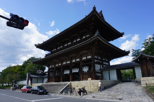 Ninnanji Temple entrance