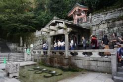 Otawa Waterfalls