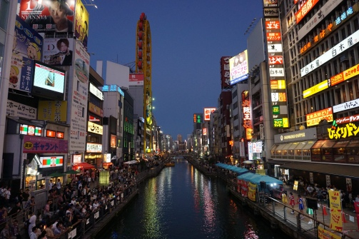 Arriving in Dotonbori
