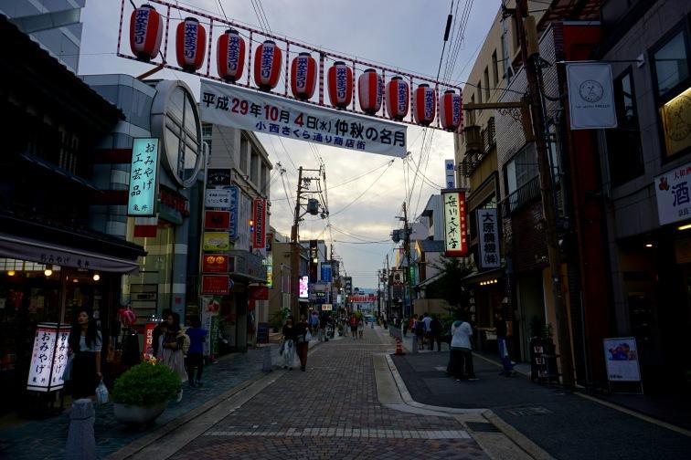 Central Nara
