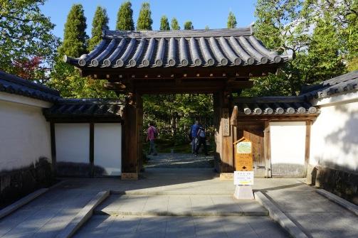 Entering the Kokoen Garden