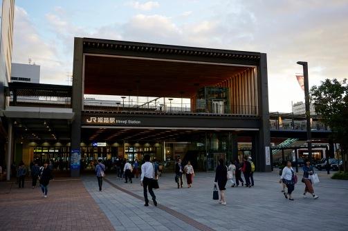 Himeji Station