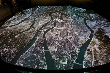 Map of Hiroshima. Epicenter is the red dot.