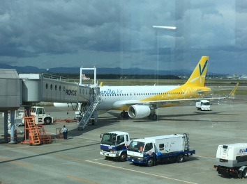 Boarding the flight at New Chitose Airport