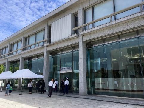Peace Memorial Museum