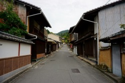 My neighborhood on Miyajima