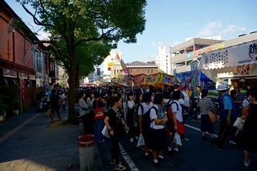 Kunchi Festival