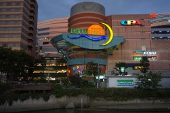 Canal City shopping mall