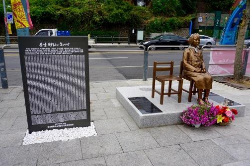 Memorial to taken women