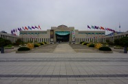 War Memorial of Korea