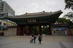 Entrance to Deoksugung Palace