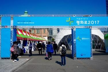 Peace Festa at Seoul Station