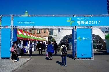 Peace Festa at Seoul Station