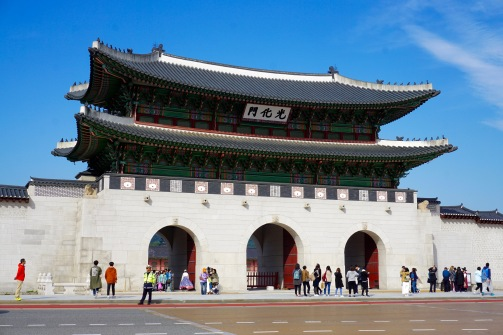 Gyeongbukgung Palace Entrance