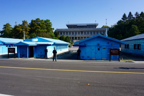 Joint Security Area at the DMZ