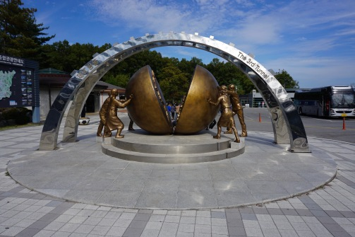 Reunification Monument at the Third Tunnel