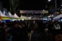 Itaewon festival