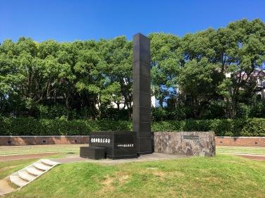 Hypocenter Monument