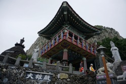 Temple at Sanbangsan Mountain