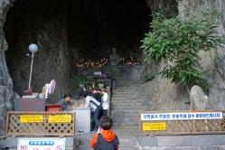 The shrine cave
