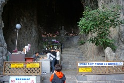 The shrine cave