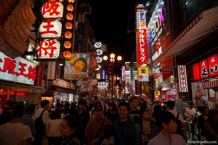 Japan Korea 2017 Osaka