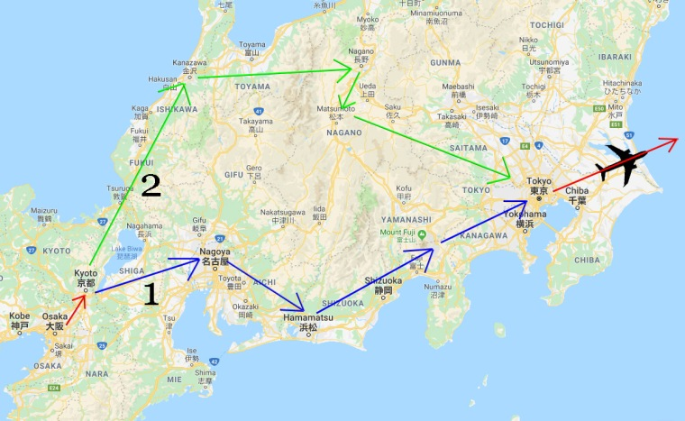 Japan Korea 2019 Trip Phase 7