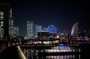 Kanto Yokohama