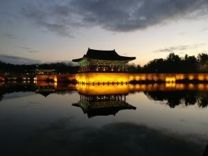 Korea Gyeongju