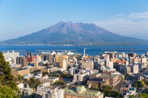 Kyushu Kagoshima