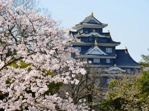 Japan Okayama