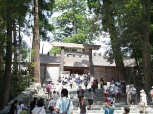 Kansai Ise Shima