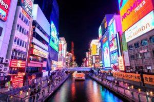 Kansai Osaka
