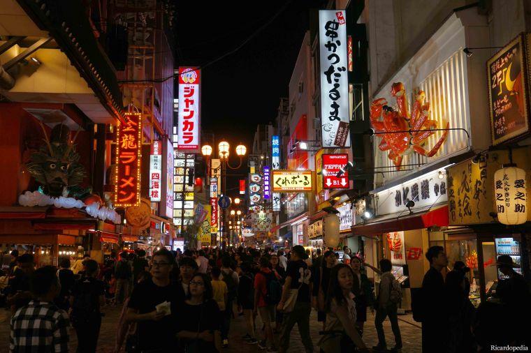 Osaka Japan Dotonbori