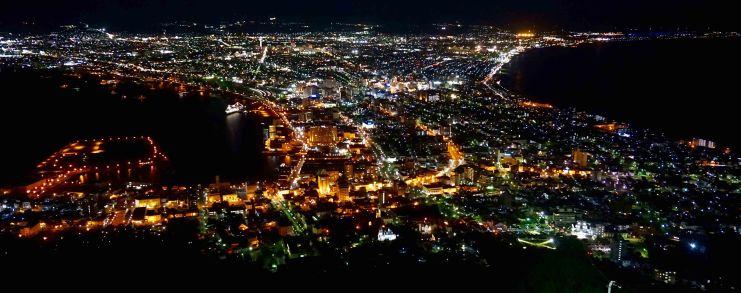 Mount Hakodate Japan