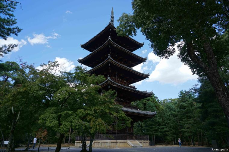 Kyoto Ninnaji Temple