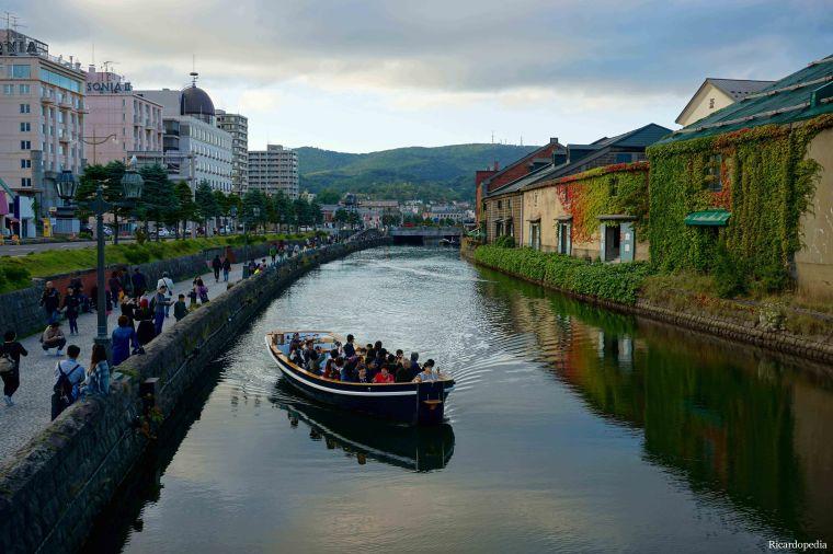 Otaru Japan Canal
